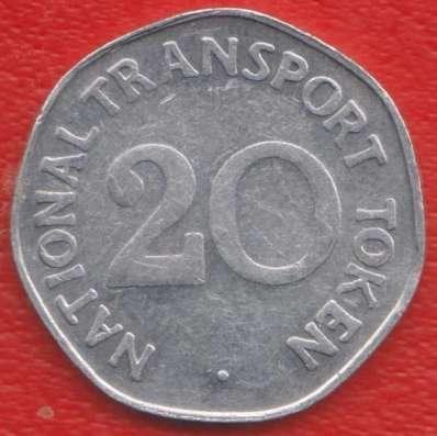 Англия транспортный жетон 20 токен Метро 1981