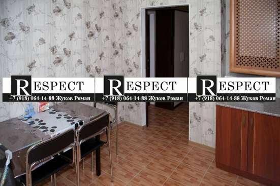 Продаётся 1 комнатная квартира бизнес класса в Анапе Фото 2