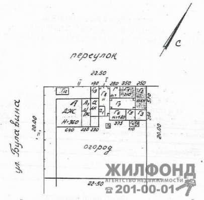 Дом, Новосибирск, Булавина, 54 кв. м Фото 2
