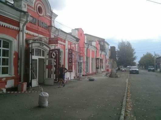 Сдам магазин в Барнауле или обменяю на жильё в Новосибирске