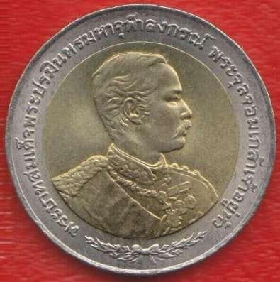 Таиланд 10 бат 1997 г. 100 лет евротуру Рамы V в Орле Фото 1