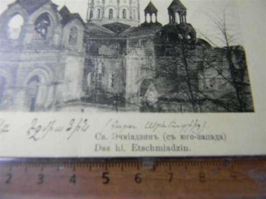 Дореволюционные почтовые карточки -5 шт