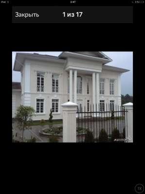 Ремонт, строительство квартир, домов, офисов