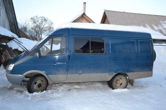 Продам ГАЗЕЛЬ 2705