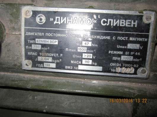 Электродвигатель постоянного тока 47мвн-3ср (47кВт