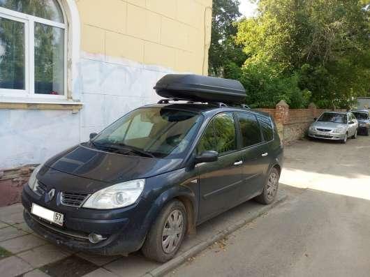 Автобокс багажный бокс на крышу Atlant Сlassic 430