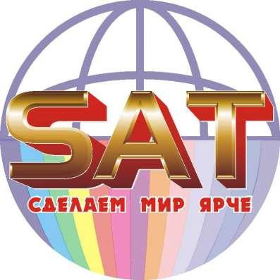 Услуги графического дизайнера в г. Алматы Фото 1