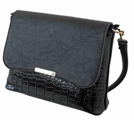 сумка женская маленькая на плечо