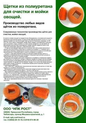 Полиуретановые изделия разной жесткости различных форм. Щетк