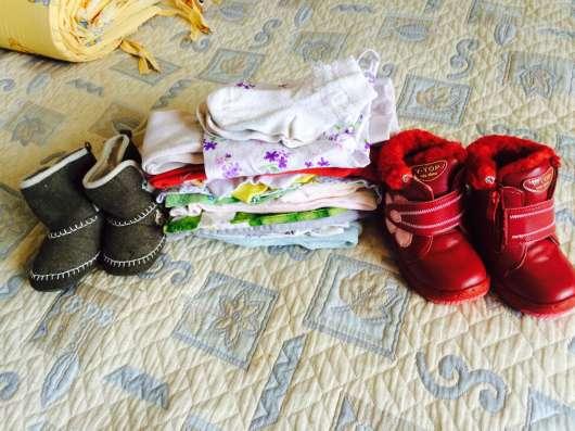 пакет вещей с 4 месяцев до года + зимние ботинки + дом.тапки в Перми Фото 3