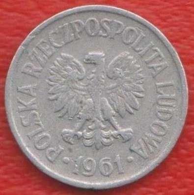Польша 10 грош 1961 г. без знака мондвора