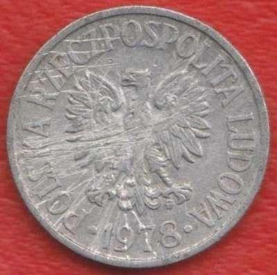 Польша 50 грош 1978 г. Варшавский мондвор в Орле Фото 1