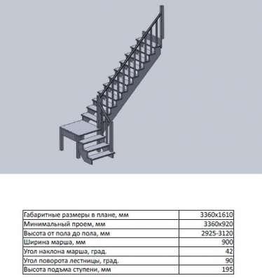 Деревянные лестницы от 20 тыс. руб в Москве Фото 2