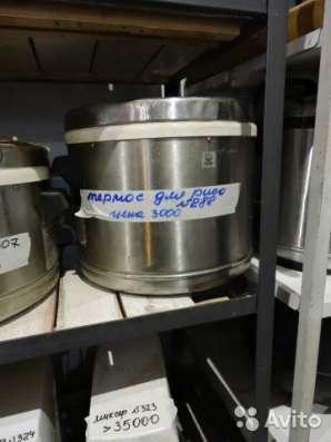 торговое оборудование Термос для риса N288