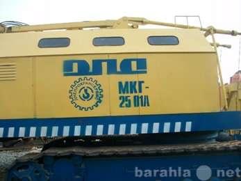 кран гусеничный УРАЛ МКГ 25. 01 в Екатеринбурге Фото 3