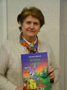 Нина Григорьевна, фото